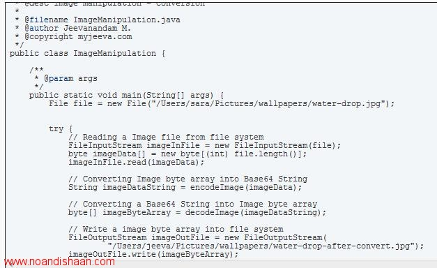 convert image to string in java