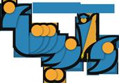 انجمن نواندیشان - صفحه اصلی