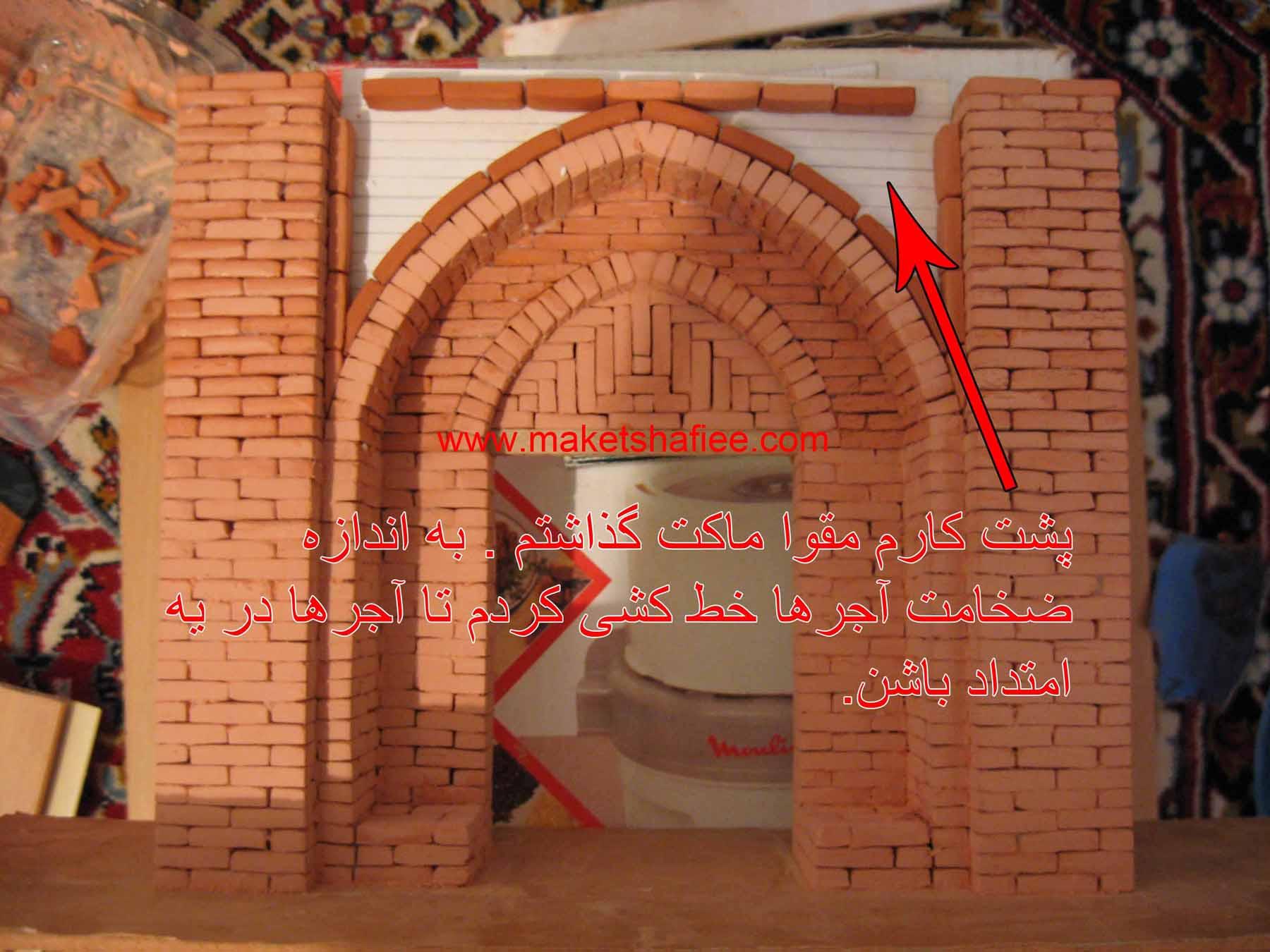بنای تاریخی ساخت ماکت با مقوا آموزش ساخت ماکت (بناهای قدیمی ، گلی)