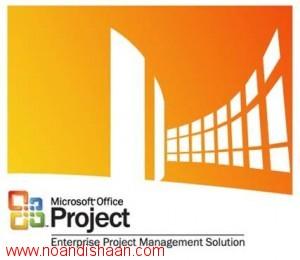 آموزش تصویری نرم افزار MS project