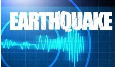 جزوه مهندسی زلزله