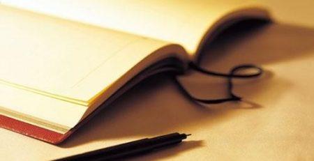 جزوات درس برنامه ریزی تولید
