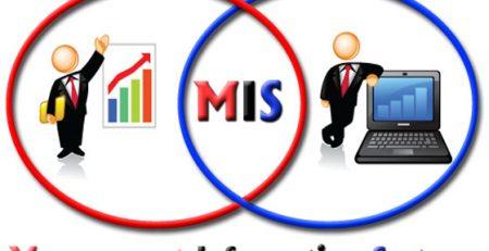 سیستمهای اطلاعات مدیریت