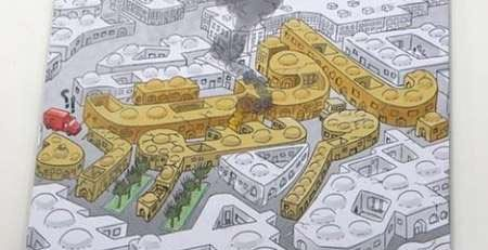 نوسازی شهری