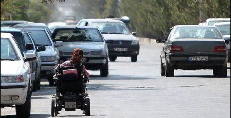 ارزیابی ترافیک با توجه به نیازهای معلولین