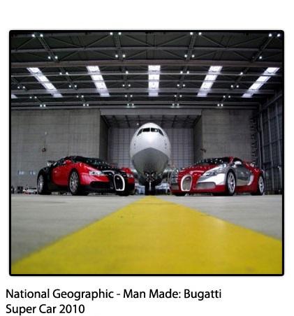فیلم مستند سوپر اتومبیل بوگاتی ۲۰۱۰