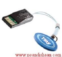 پروژه طراحی قفل سخت افزاری