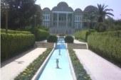 بررسی و تحلیل ساختار کالبدی باغ ارم شیراز