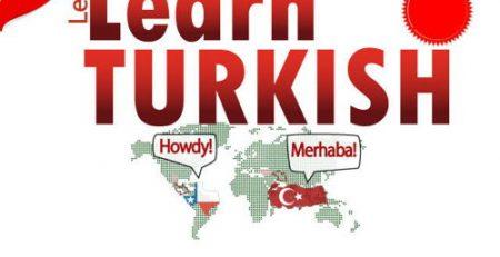 اموزش زبان ترکی