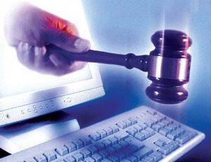 مباحث حقوقی در تجارت الکترونیک