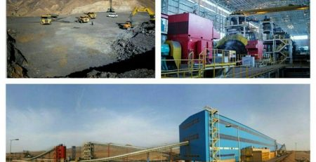 کارخانه ۲٫۶ میلیون تنی کنسانتره سنگان