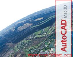 نرم افزار AutoCAD Map 3D