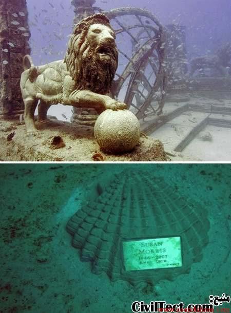 قبرستان زیر آب