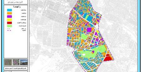 طرح شهرسازی ۲