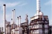 معرفی شرکت نفت شهید تندگویان تهران (ppt)