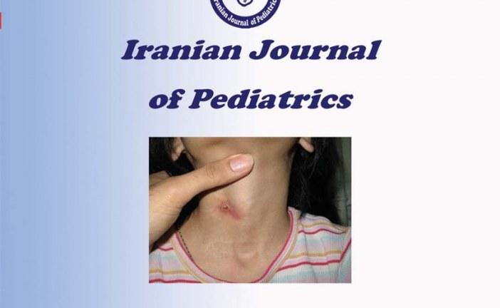بیست و چهارمین همایش بین المللی بیماریهای کودکان ایران و دهمین گردهمایی پرستاری در طب کودکان