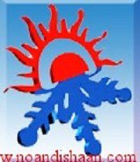 چهارمین کنفرانس بین المللی گرمایش، سرمایش و تهویه مطبوع