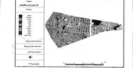 بررسی کاربری اراضی در برنامه ریزی شهری