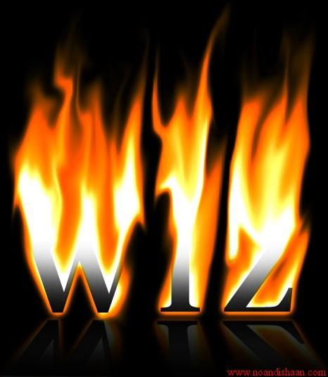 افکت آتش در فتوشاپ