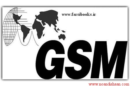 gsm-networks