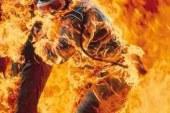 ضد آتش کردن منسوجات