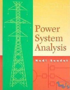 بررسی سیستم های قدرت