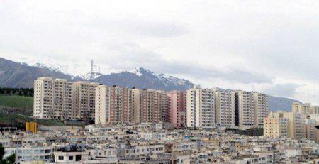 حقوق و مقررات شهرسازی