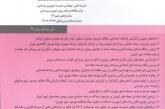 مجله مدیریت شهری | نشریه علمی – پژوهشی مدیریت شهری و روستایی