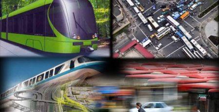 مقالات هفتمین کنفرانس مهندسی حمل و نقل و ترافیک ایران