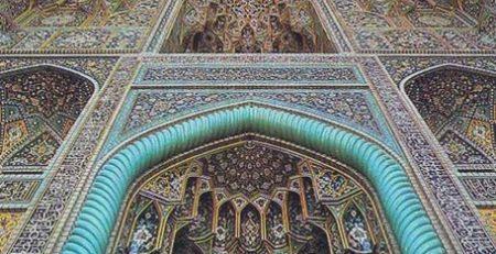 هفت اصل حاکم بر معماری اسلامی