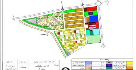 پروژه طرح شهرسازی ۵