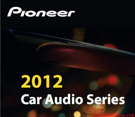 کاتالوک محصولات pioneer 2012