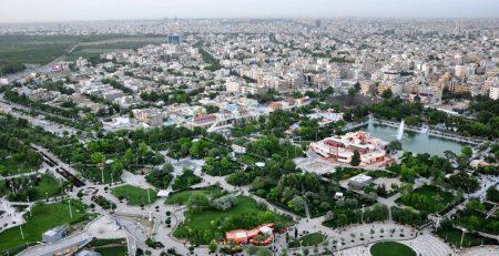 جزوه درسی مبانی مدیریت شهری