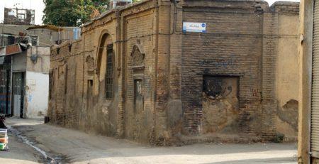 مقالات اولین همایش بافتهای فرسوده شهری مشهد