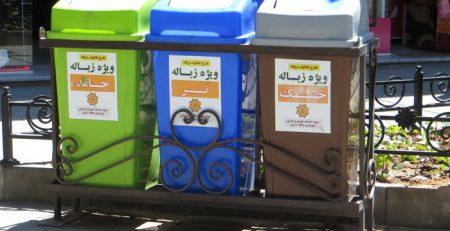 ساماندهی سطل های زباله در شهرها
