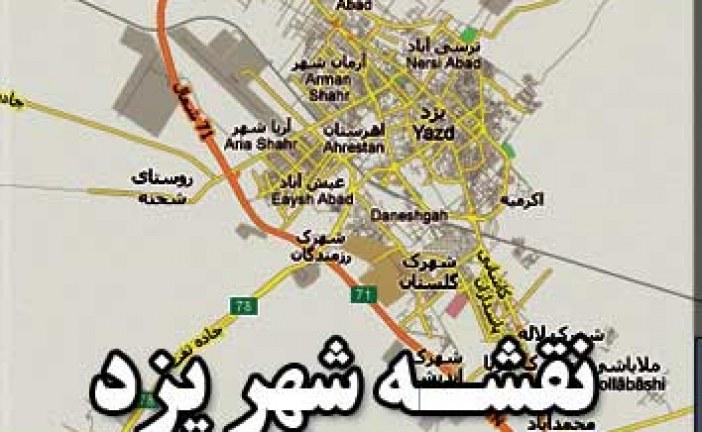دانلود نقشه اتوکدی کل مناطق شهر یزد