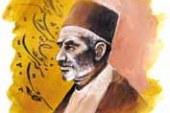 زندگینامه استاد میرزا محمدحسین سیفی قزوینی(عمادالکتاب)1
