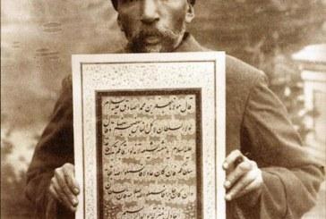 زندگی نامه استاد میرزا محمد رضا کلهر