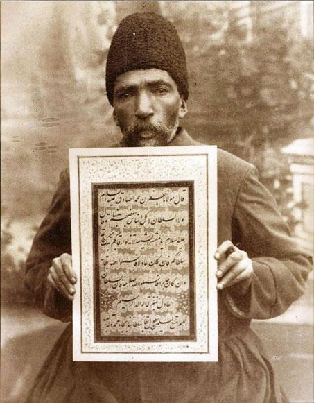 محمدرضا کلهر