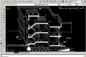 آموزش نقشه کشی ساختمان