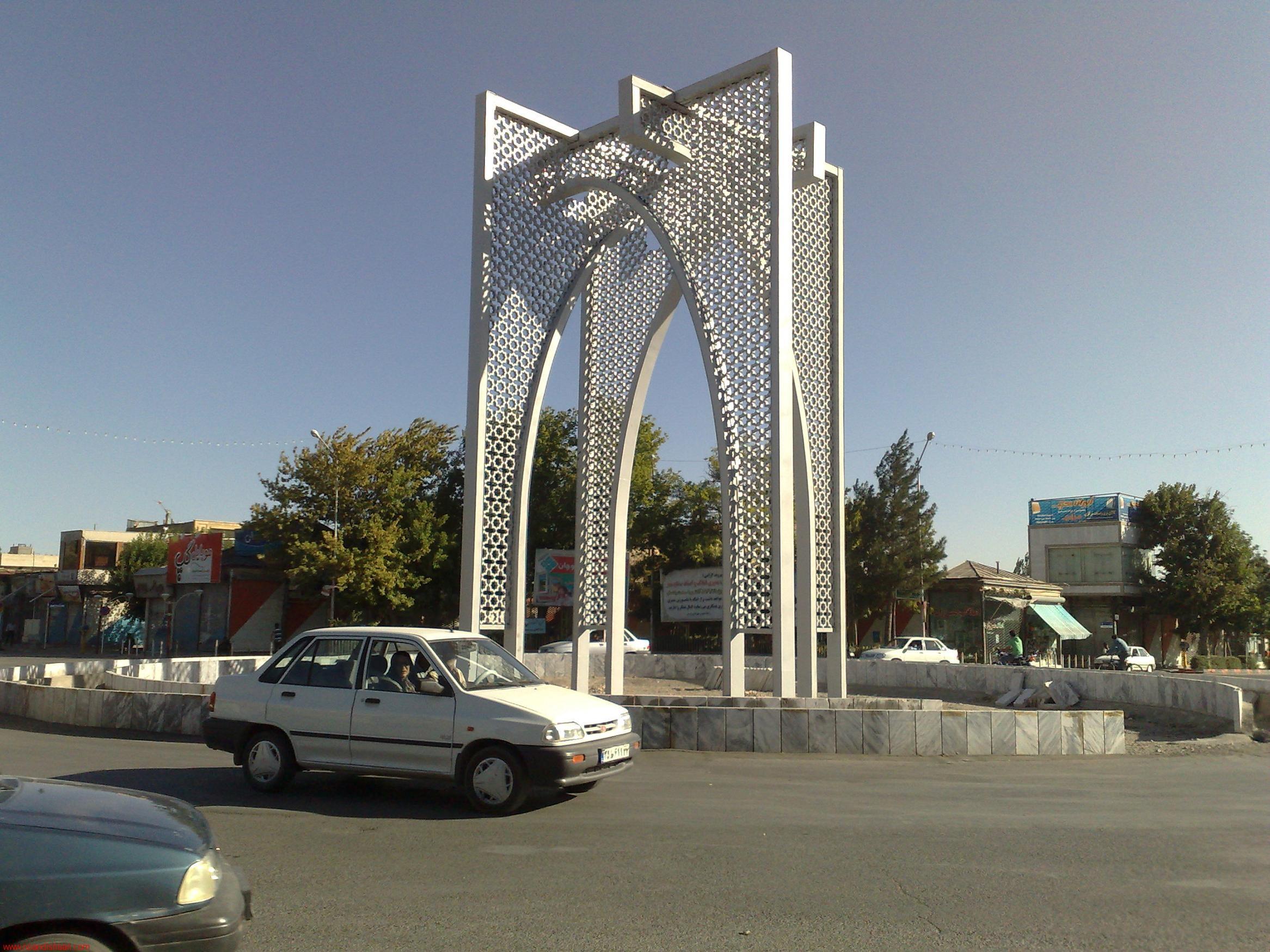 ضوابط طرح جامع شهر قوچان