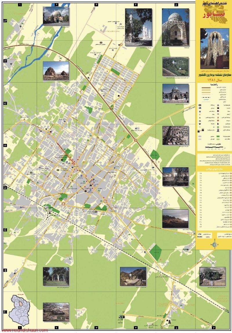 ضوابط طرح جامع شهر نیشابور