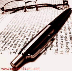 ترجمه مقالات تخصصی و ISI