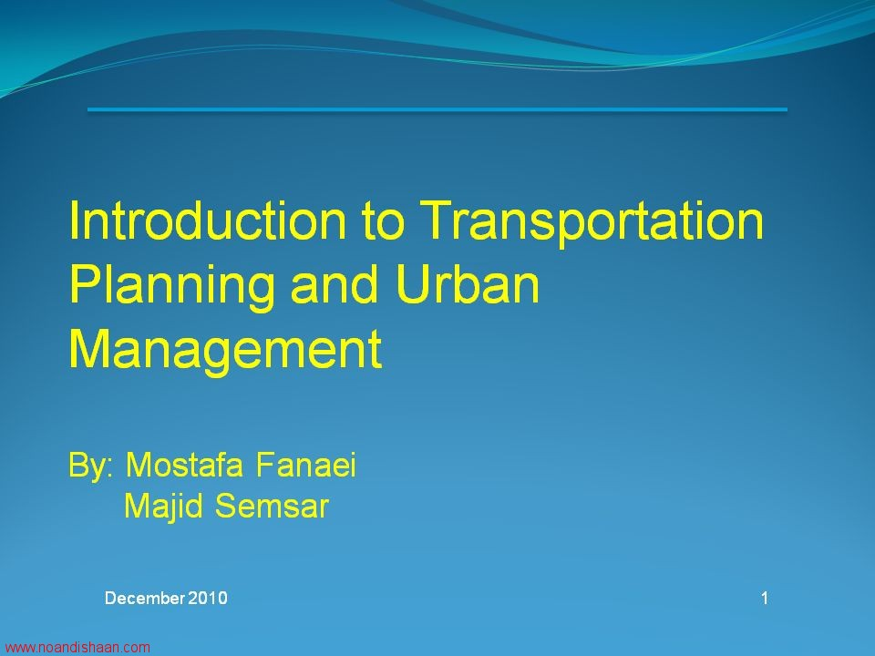 introduction to transportation and urban management