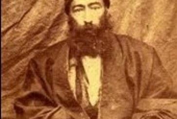 بیوگرافی استاد ميرزا غلامرضا اصفهاني