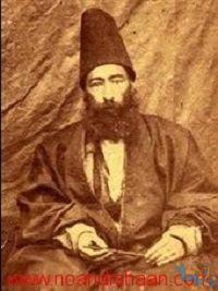 ميرزا غلامرضا اصفهاني