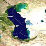 رژیم حقوقی دریای خزر