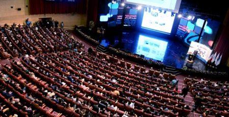 مقالات شانزدهمین کنفرانس بین المللی برق