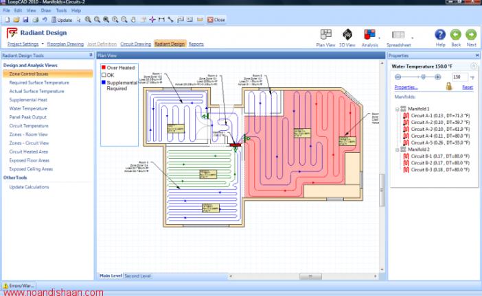 نرم افزار محاسبات گرمایش از کف LoopCAD 2012