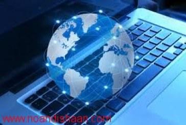 طرح اينترنت رايگان برای همه جهان در سال 2015
